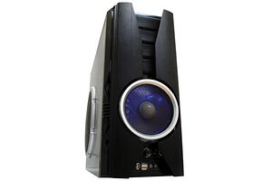 Aerocool ExtremeEngine 3T
