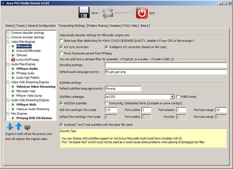 медиа сервер для Ps3 - фото 5