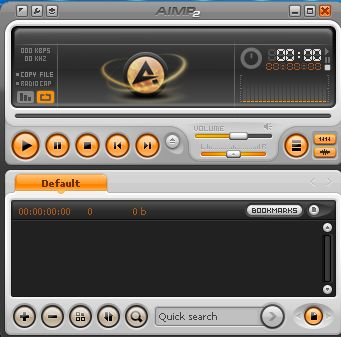 Aimp аудио конвертер 2