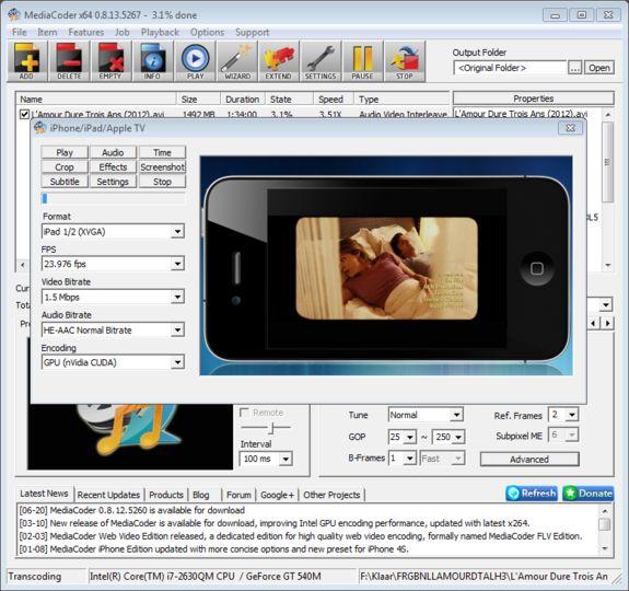 برنامج تحويل الفيديو والافلام الى 5370.jpg