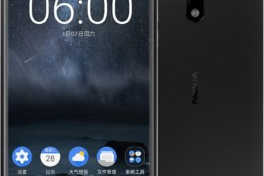 Yli miljoona varausta – Nokia 6 villitsi Kiinassa