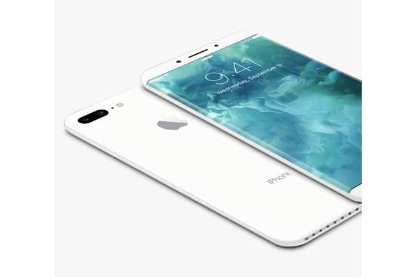 Ongelmat uuden teknologian kanssa johtavat iPhonen myöhästymiseen?