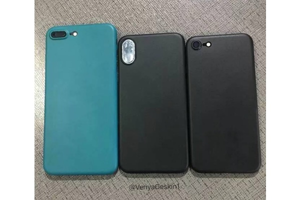 Kotelovalmistajat paljastavat tulevan iPhone 8:n uuden muotoilun ja muuttuneen kaksoiskameran