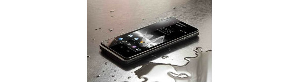 Sony annoncerer Xperia V