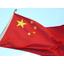 IE ja Media Player ovat viem�ss� Microsoftin viranomaisten hampaisiin Kiinassakin