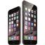 Apple sold 74.5 million iPhones last quarter