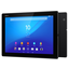 Sony's new Z4 Tablet is lighter than Air – or Air 2